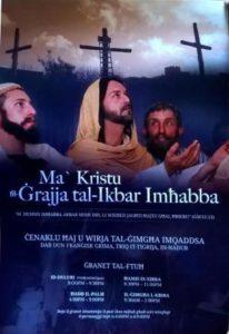 Grajja ta' L-ikbar Imhabba