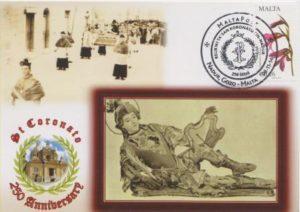 San Koronatu Postal stamp2014 001