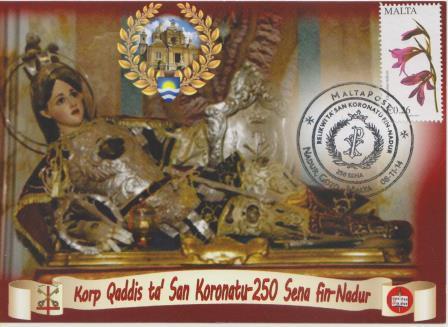 San Koronatu Postal stamp2014 002